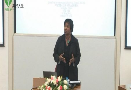 Dr Mae Jemison speech at CEIBS
