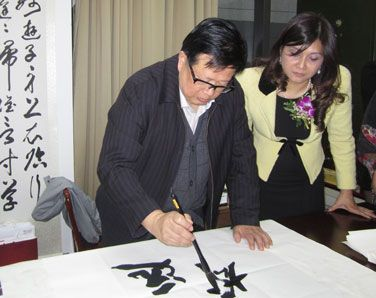 Chinese-Admiral-Qian-GuoLiang-Goodwill-Caligraphy